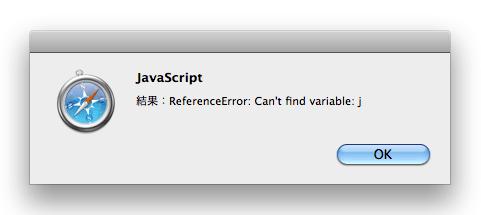 error exp