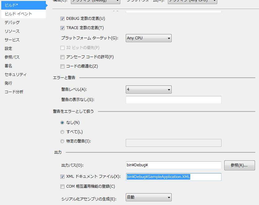xml document output